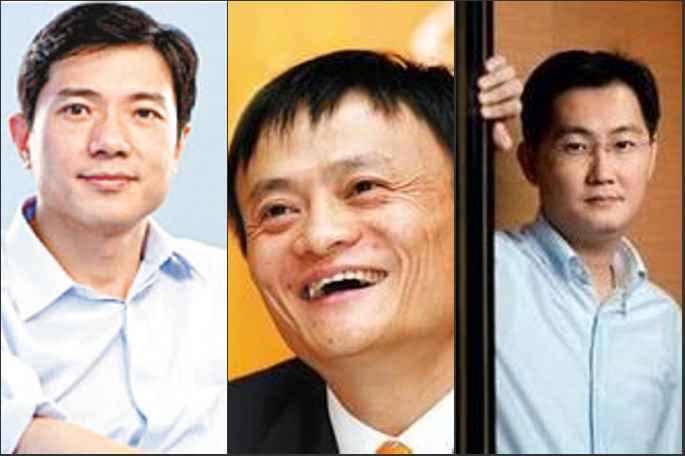 포브스 중국 부자 랭킹:톱 10명 중 6명이 인터넷 거물