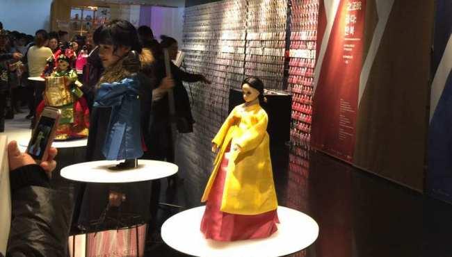韓服文化展在京開幕