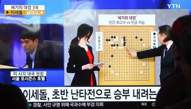 韓民眾關注人機大戰