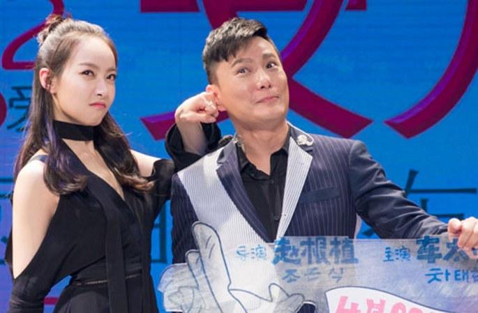 빅토리아 장신철, 영화 '엽기적인 그녀2' OST 발표회 참석