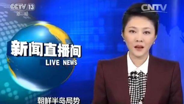 朝鮮半島局勢:韓媒稱朝鮮試射導彈失敗