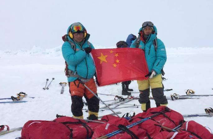 중국지질대학(우한) 등산대 도보로 북극점에 도달
