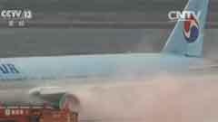 大韓航空一客機起飛前起火 機上人員安全撤離