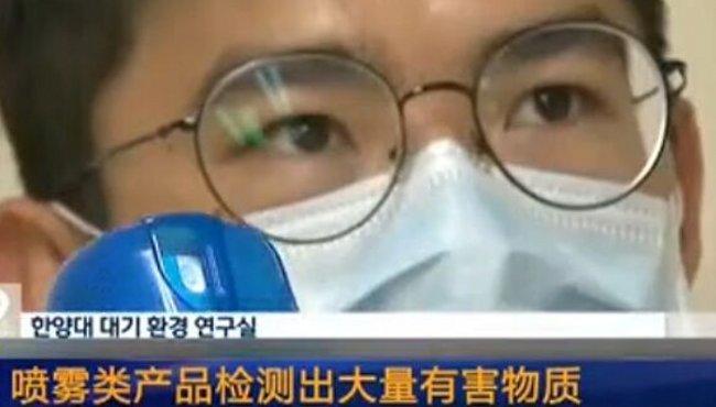韓國:噴霧類産品檢測出大量有害物質
