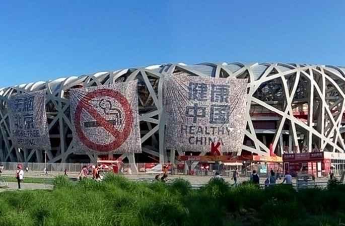 베이징 '냐오차오(鳥巢)', 대형 금연 표지물로 '세계 금연의 날' 맞아