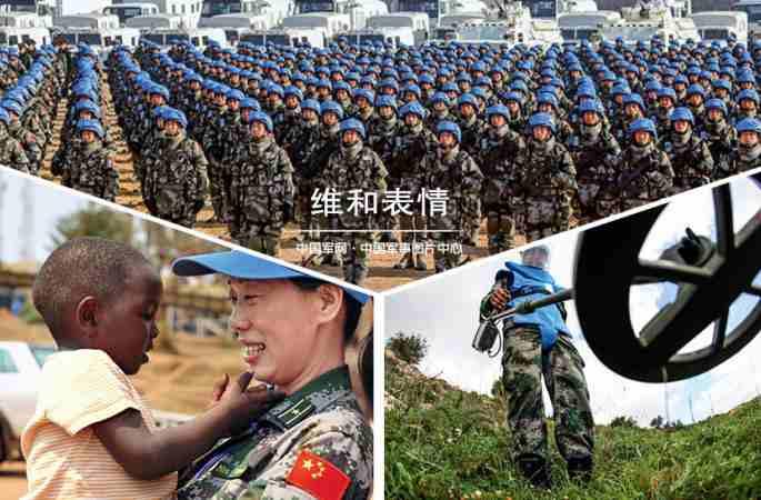 사진으로 보는 중국 평화유지군, '세계 평화를 위해 모든 것을 바칠 것이다'