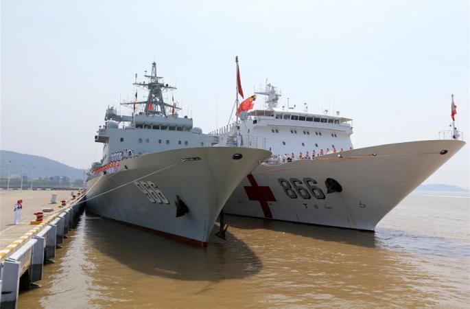 中해군 함정 편대, '환태평양--2016' 군사훈련 참가