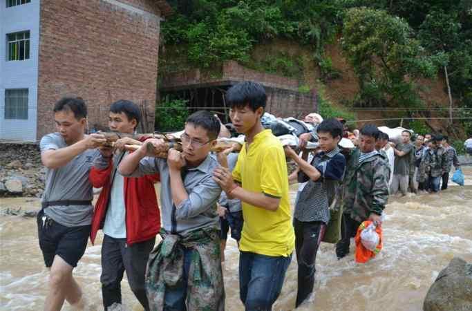 구이저우 진핑현, 산사태로 5명 숨지고 4명 실종