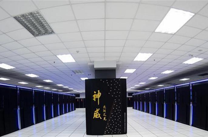 """""""선웨이 - 타이후즈광"""" 세계서 가장 빠른 컴퓨터로"""