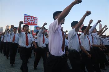 """조선에서 대규모군중집회를 열고 """"반미투쟁의 날"""" 기념"""