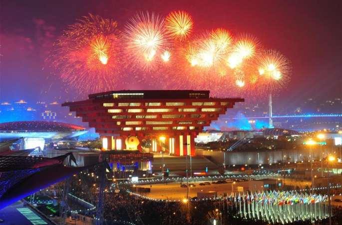 (창당 95주년·찬란한 여정) 베이징올림픽, 상하이엑스포 성공리에 개최