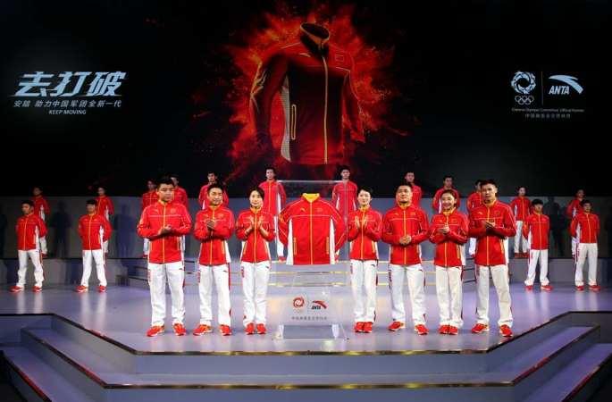 中체육대표단 2016년 리우올림픽 복장 베이징서 발표