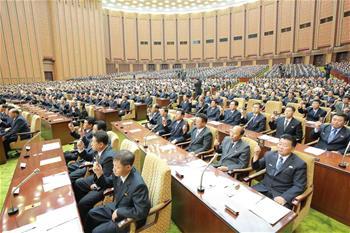 조선, 최고인민회의 제13기 4차회의 개최