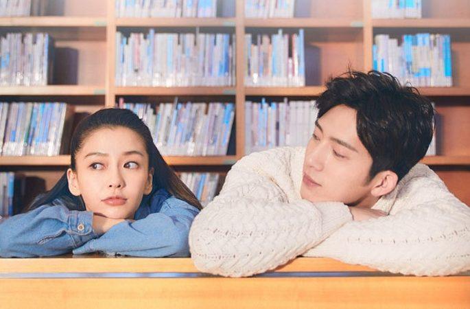 中 新영화 '미미일소흔경성' 포스터...안젤라베이비 징보란 달콤+풋풋 커플 연출