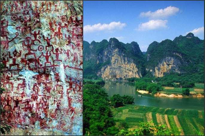 中 광시 줘장화산(左江花山) 암벽화 예술문화경관, 세계 문화유산 명록에 등재