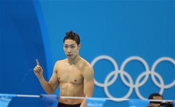 [리우 올림픽] 남자 개인혼영 400m서 日 하기노 우승