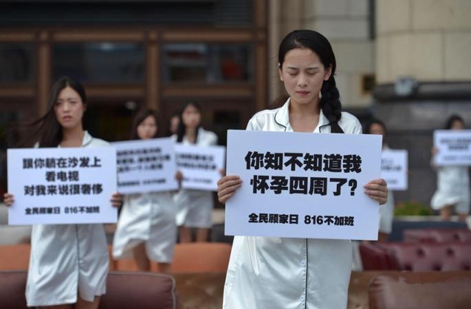 상하이 女 40명, '남편 야근 반대' 행위예술 펼쳐