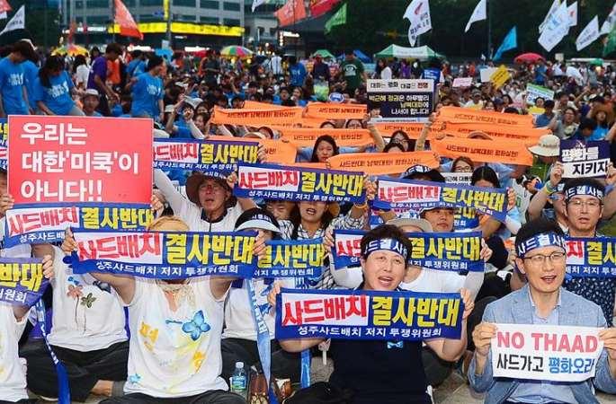 """韓 민중 재차 대규모 집회... """"사드""""배치 반대"""