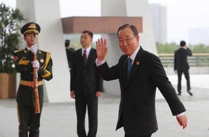 G20정상회의 참가 지도자 및 국제기구 담당자 회의장 도착
