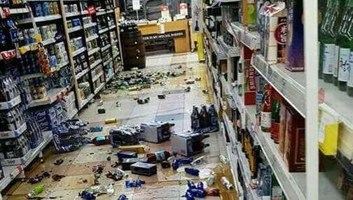 韓國發生5.8級地震