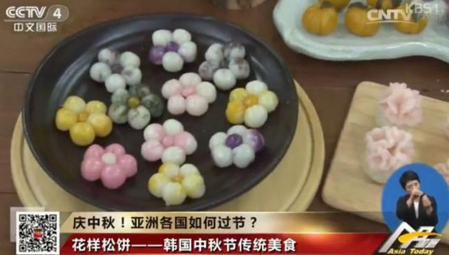 視頻:慶中秋!亞洲各國如何過節?