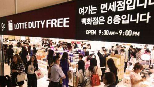 韓媒:中國遊客中秋拉動韓免稅店銷售額