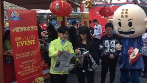 黃金周訪韓中國遊客或達25萬 首爾舉辦歡迎周