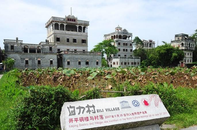 카이핑조루: 근대 건물 박물관