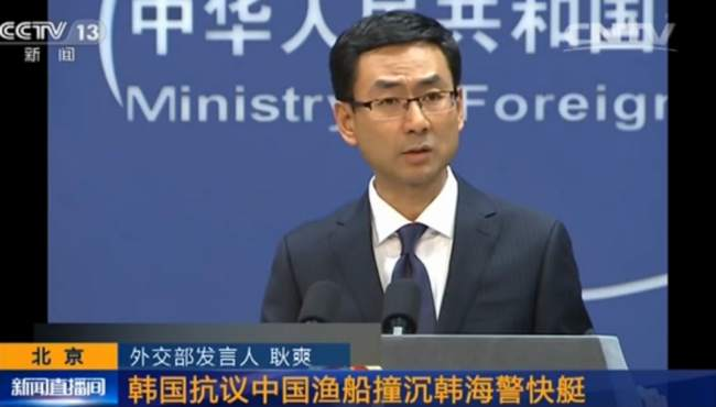 外交部:韓海警事發海域執法無法理依據