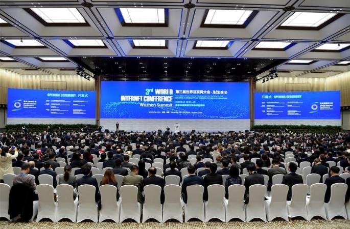 제3회 인터넷대회 우전서 개막