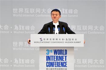 (제3회 세계인터넷대회)인터넷 거물들 우전에 모여