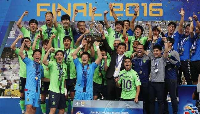 韓國全北現代隊奪得2016年亞冠聯賽冠軍