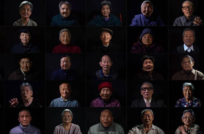 난징대학살 생존자 영상 기록