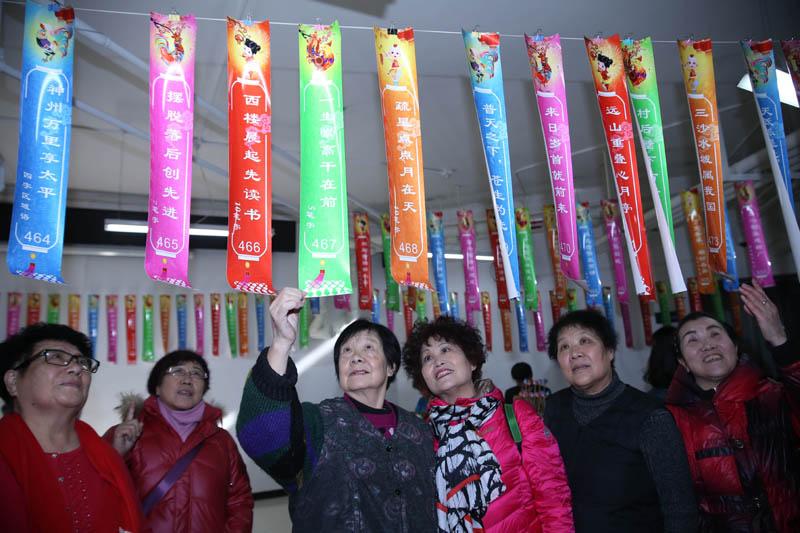 베이징 천교(天橋)서 수수께끼 풀면서 백년역사 전승