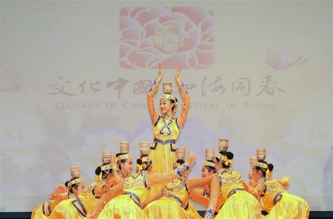 '문화중국·사해동춘'플로렌스서 상연