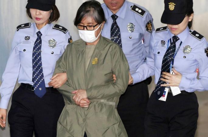 '삼성 430억대 뇌물' 7차 공판...최순실 공판 출석