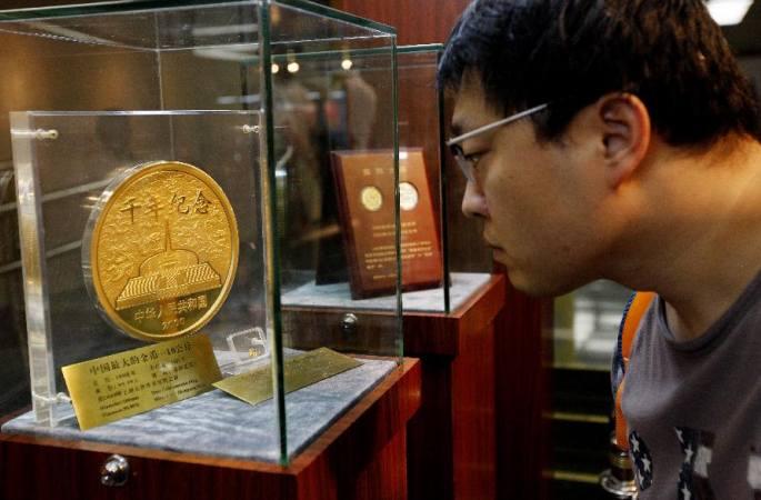 인민폐 동전 발행 60주년 기념 전국 로드쇼, 상하이서 개최