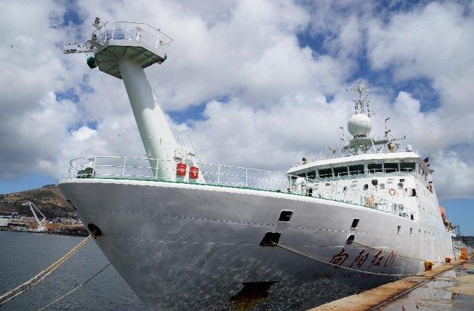 中 첫 글로벌 해양종합과학탐사선, 재차 남대서양 탐사