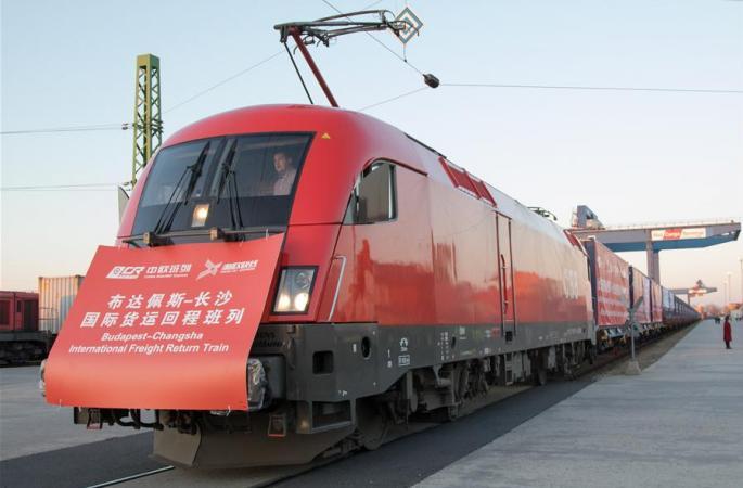 부다페스트-창사 중유럽 화물열차 돌아오는 노선 개통