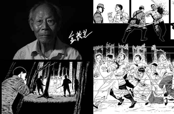 """""""내가 겪은 난징대학살""""—생존자 영상 추억 스케치"""