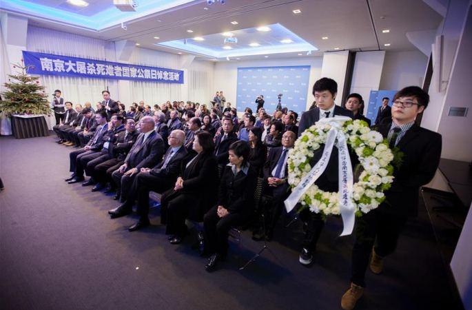 해외 인사, 난징대학살 80주년 기념행사 및 희생자 국가추모일 가져