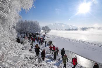 엄동설한에도 얼지 않는 강