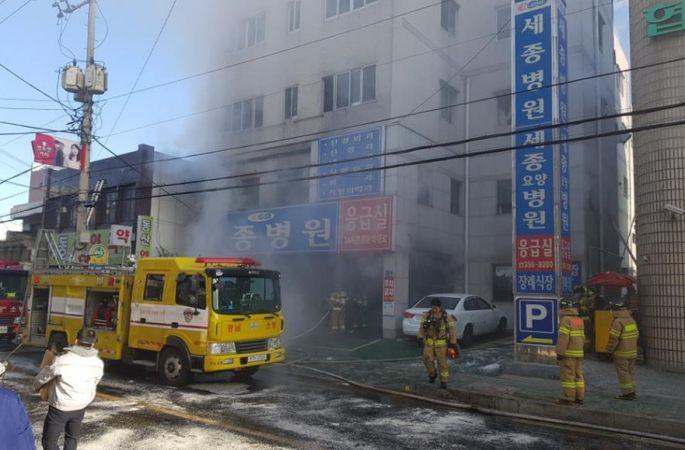 한국 밀양, 한 병원서 화재 발생