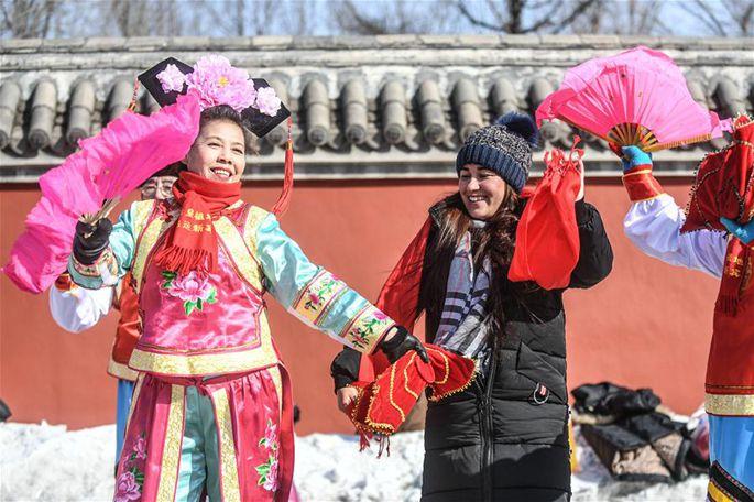 유학생, 전통 만주족 설날 풍습 체험