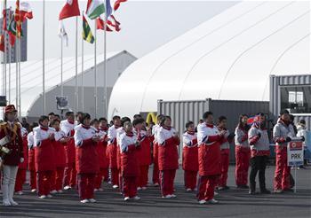 조선 체육대표단 국기게양식 거행